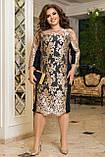Красивое платье женское Турецкий креп дайвинг и гипюр Размер 50 52 54 56 58 60 62 64 Разные цвета, фото 4