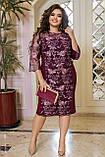 Красивое платье женское Турецкий креп дайвинг и гипюр Размер 50 52 54 56 58 60 62 64 Разные цвета, фото 5