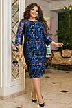 Красивое платье женское Турецкий креп дайвинг и гипюр Размер 50 52 54 56 58 60 62 64 Разные цвета, фото 6