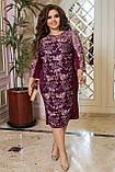 Красивое платье женское Турецкий креп дайвинг и гипюр Размер 50 52 54 56 58 60 62 64 Разные цвета, фото 7