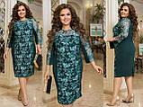 Красивое платье женское Турецкий креп дайвинг и гипюр Размер 50 52 54 56 58 60 62 64 Разные цвета, фото 9