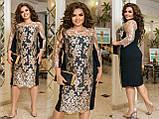 Красивое платье женское Турецкий креп дайвинг и гипюр Размер 50 52 54 56 58 60 62 64 Разные цвета, фото 10