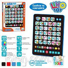 Планшет SK 0019 интерактивный, обуч-азбука, цифры, загадки, стихи, песни, викторина, муз, звук укр