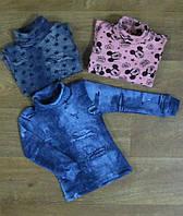 Теплая детская водолазка,интернет магазин,детская одежда от производителя,стрейч начес
