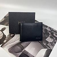 Мужской кожаный складной кошелек с зажимом для купюр Hugo Boss Хьюго Босс реплика