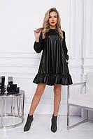 Черное кожаное платье-трапеция с воланом