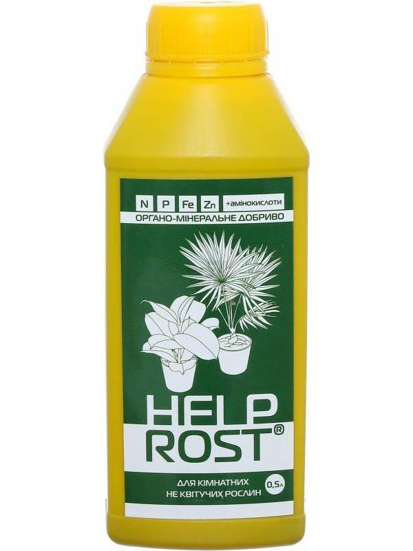 Удобрения для комнатных растений HelpRost (Хелпрост), 500 мл