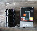 Кемпинговый светодиодный фонарь на солнечных батареях G85, фото 6