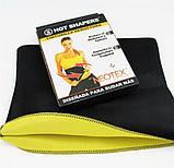 Пояс для похудения Hot Shapers Pants Neotex, пояс для похудения живота и талии, эффективный Хот Шейперс, фото 4