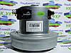 Двигатель для пылесоса LG  WHICEPART vc07w14-ur-sx PH 1600w