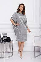 Серое асимметричное платье с пайетками