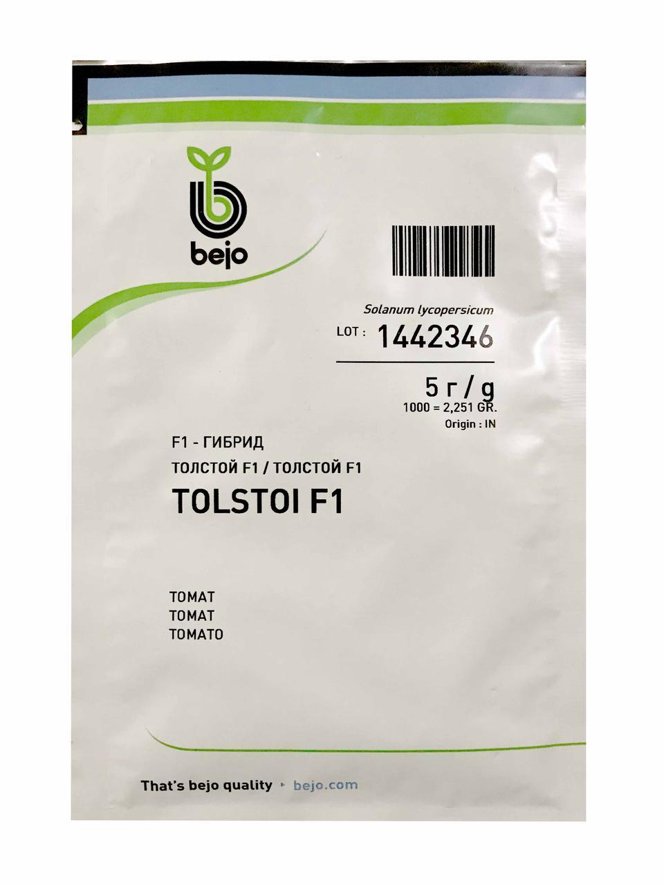 Семена томата Толстой F1 5 гр. Bejo Zaden 443701