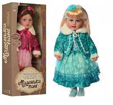 Кукла арт 3508 Маленька пані,45 см,54 см,муз-зв(укр),загадка,песня.
