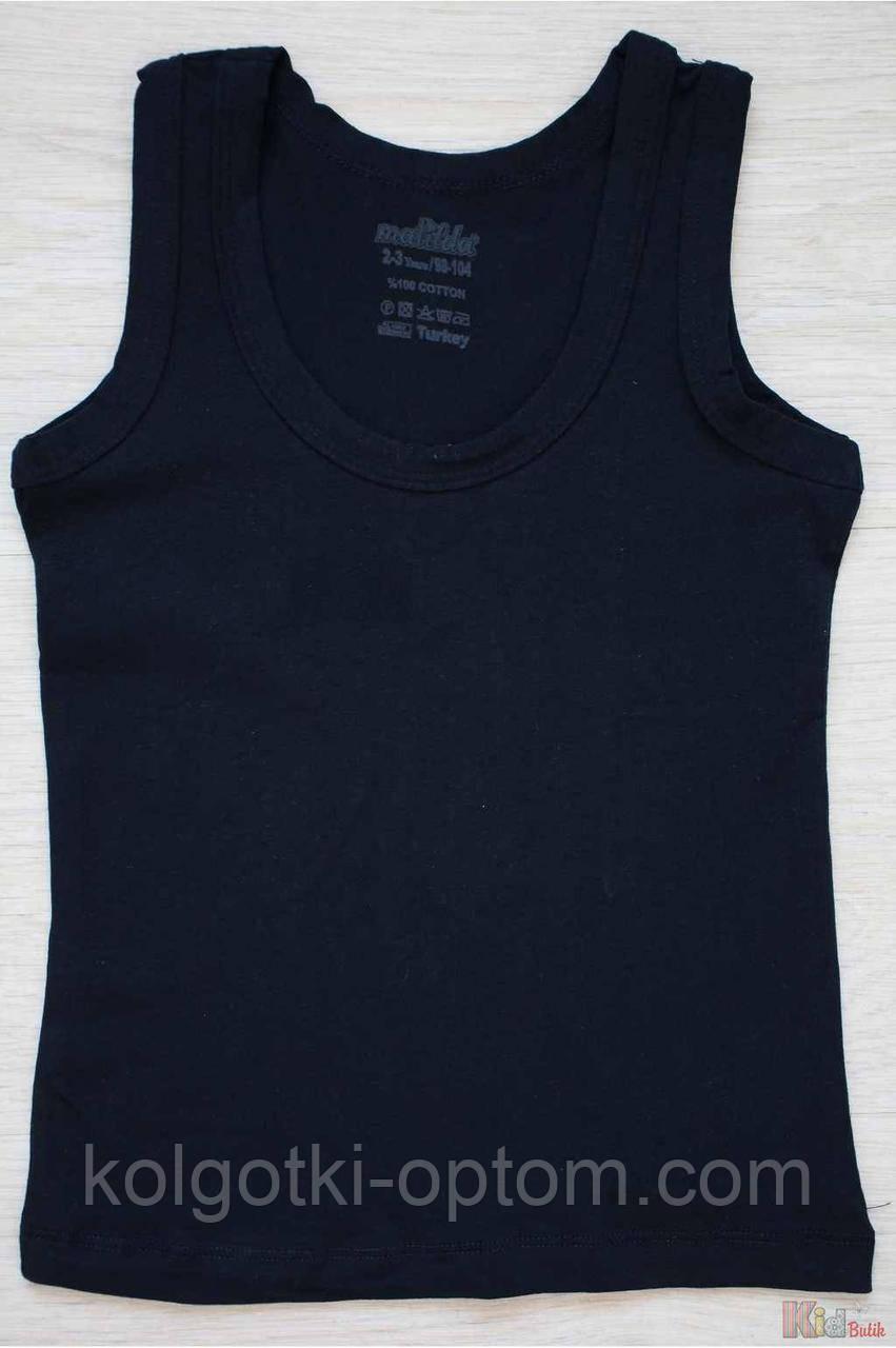 ОПТОМ Майка тёмно-синяя без декора для мальчика 2-3 лет (92 см.)  Matilda 2125000618142