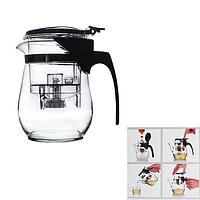 Заварочный чайник с системой слива Гунфу 500 мл. (заварник 270 мл.)