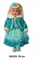Лялька арт 3508 Маленька пані,45 см,54 см,муз-зв(укр),загадка,пісня. арт 4411 Маленька пані,54 см