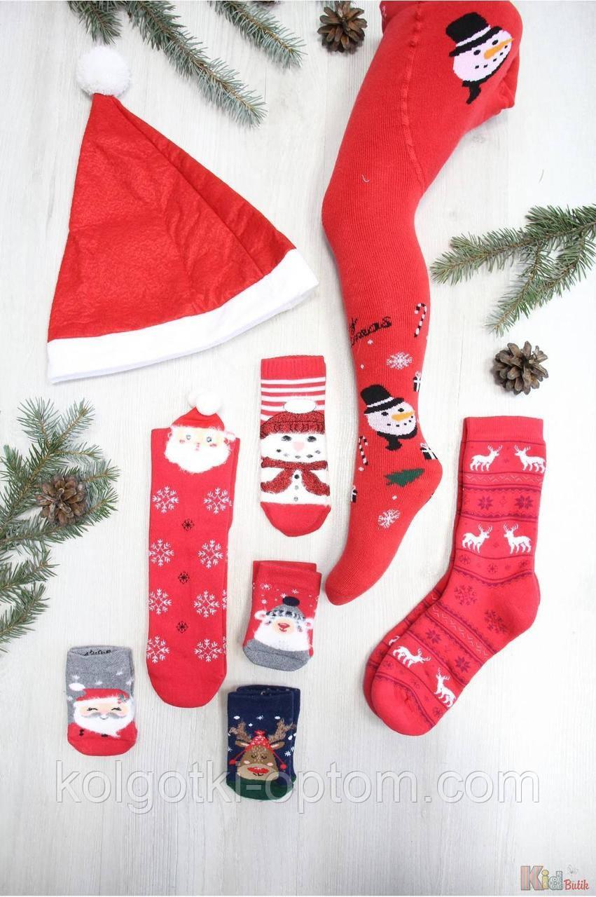 ОПТОМ Набор новогодний семейный в подарочной коробке Pier Lone 8681788326708