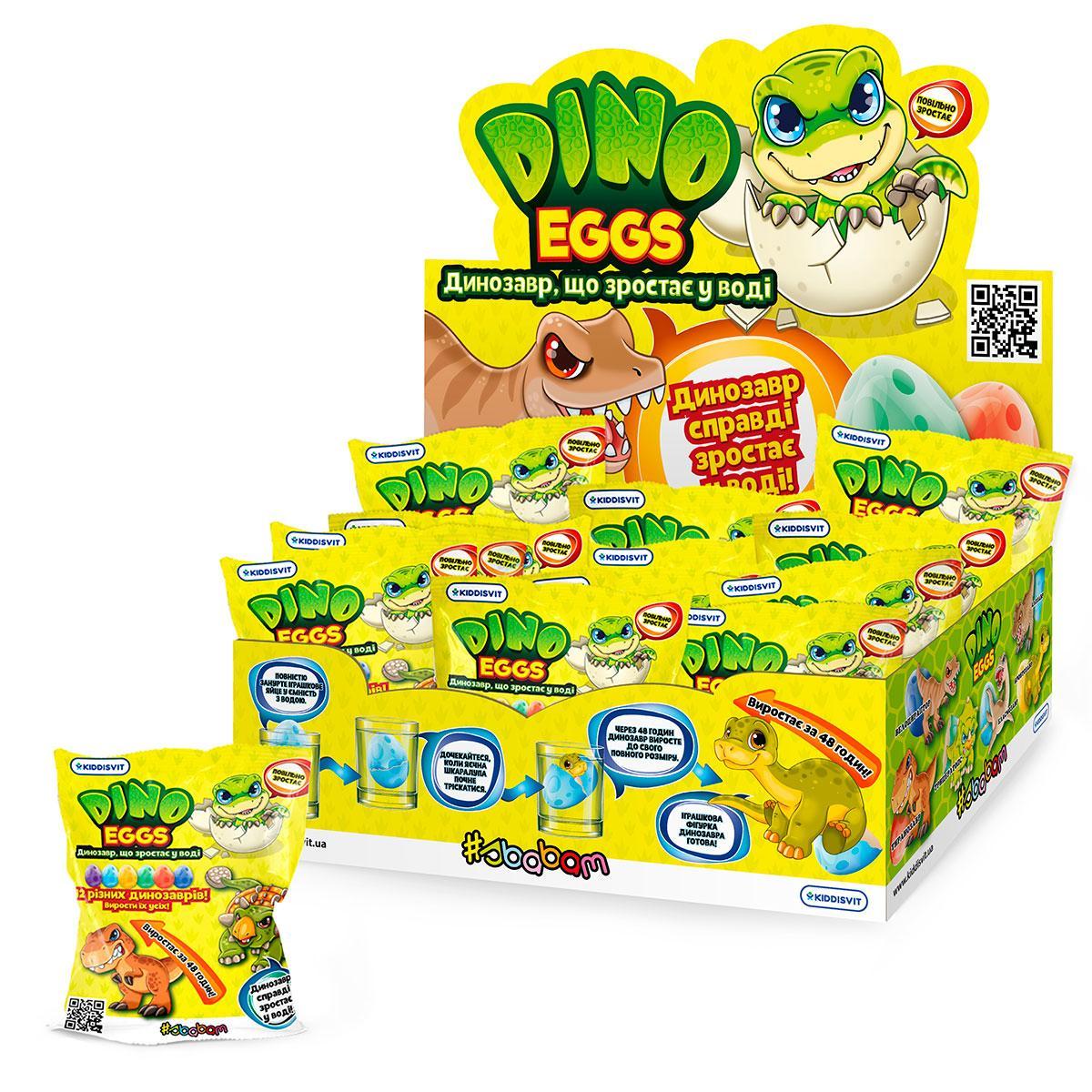 Растущая игрушка в яйце «Dino Eggs» -Динозавры (12 шт., в дисплее)  #sbabam