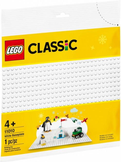 Lego Classic Белая Базовая Пластина