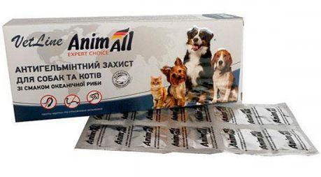 АНІМАЛ AnimAll VetLine таблетки від глистів для кішок і собак зі смаком океанічної риби, 10 таблеток