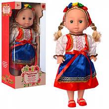 Кукла M 4441 I UA  украиночка, 37см, муз-укр.песня, бат-таб, в кор-ке, 19-39,5-11 см
