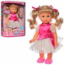 Лялька M 4161 UA 32 см, муз-пісня, звук(укр), реагир.на бавовну,ходить, бат,в кор-ке, 25-36-11см
