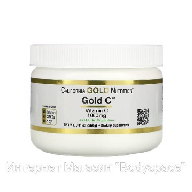 California Gold Nutrition, Витамин Gold C Powder, 250 грамм