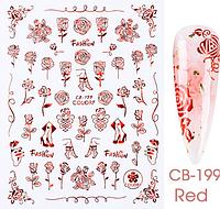 Слайдер для дизайна ногтей СВ-199 красная