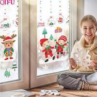 Силиконовые Новогодние  Наклейки На Окно  в комплекте 4 штуки 25-30см, фото 1
