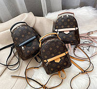 Женский мини рюкзак сумочка в стиле Луи Витон. Маленький рюкзачок сумка Louis Vuitton реплика
