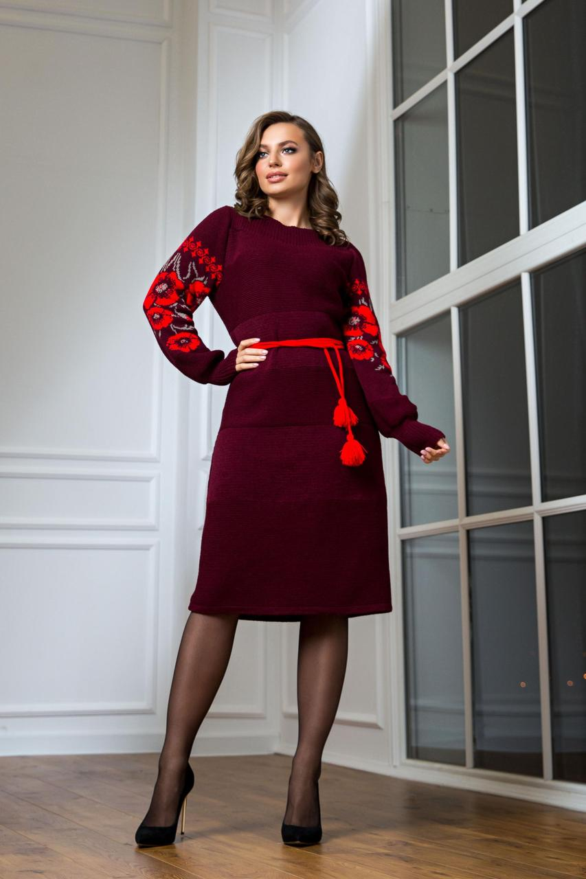 Платье  вязаное Любава бордо