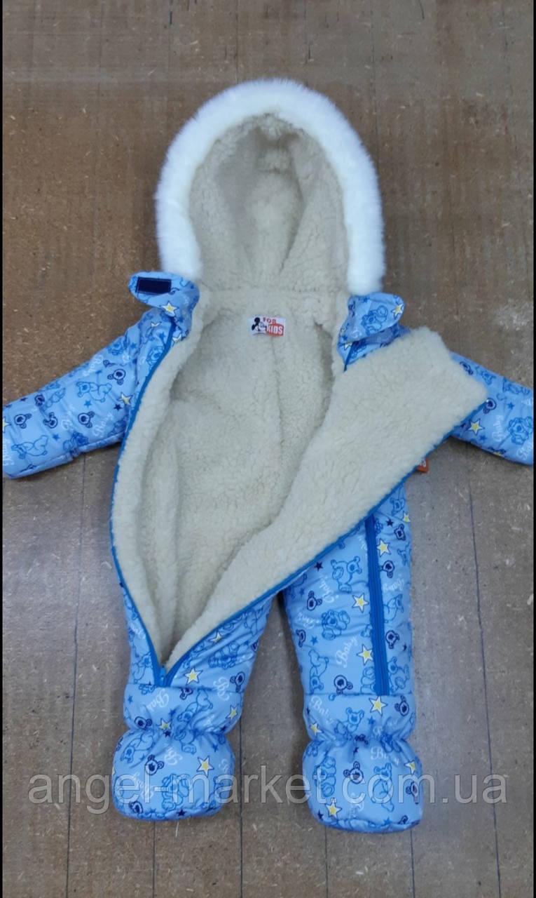 Зимний комбинезон для мальчика  от рождения до 1 года  👍