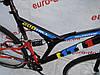 Горный велосипед McKenzie 28 колеса 21 скорость, фото 3