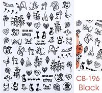 Слайдер для дизайна ногтей СВ-196 черная, фото 1