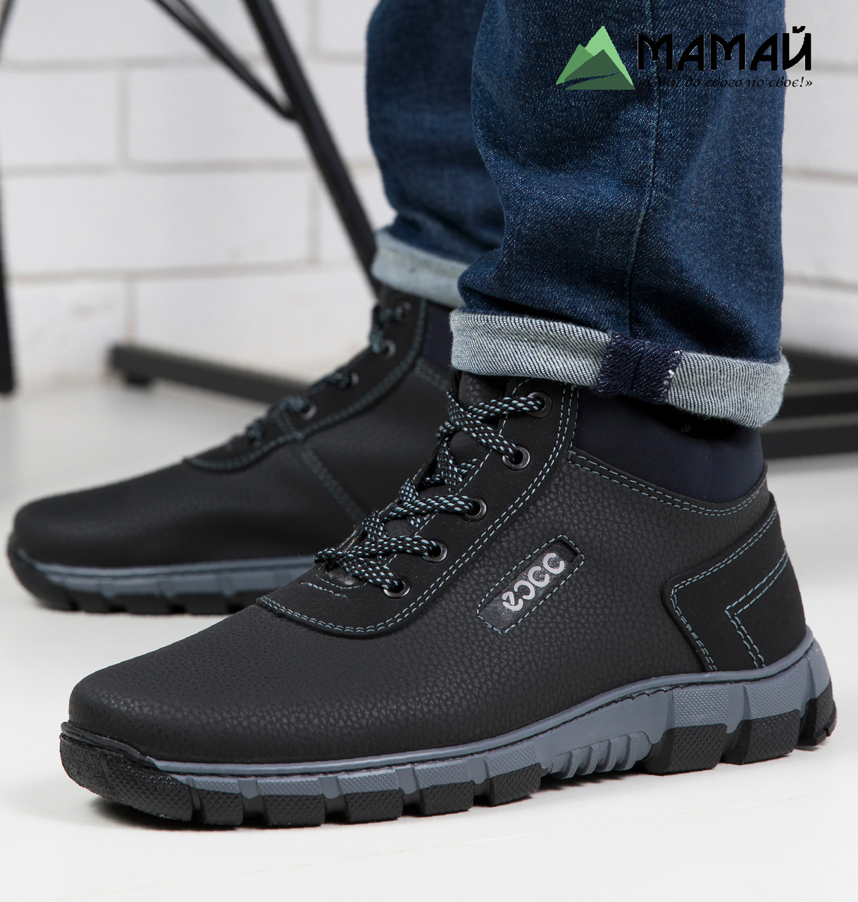 Ботинки мужские высокие -20°C