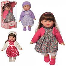 Кукла M 4016-1 UA   39 см,мягконабивная,муз(укр),песн, бат(табл), разобр,в кор-ке,20-40-1 6см