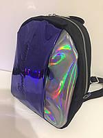 Рюкзак цветной ||
