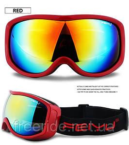 Лыжная маска FEIYU (071) очки для сноуборда красная