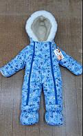 Зимний комбинезон для мальчика  от рождения до 1 года 👍, фото 1