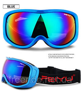 Лыжная маска FEIYU (071) очки для сноуборда синяя