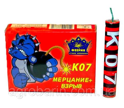 Петарды К07
