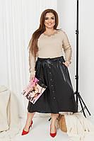 Женская кожаная юбка на пуговицах большого размера.Размеры:48/50,52/54,56/58+Цвета, фото 1