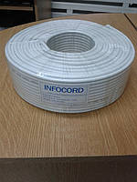 Коаксиальный кабель INFOCORD F660BV White (Бухта 100м)