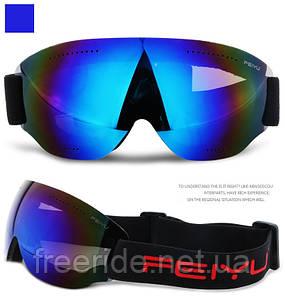 Лыжная маска FEIYU безрамочная (066) очки для сноуборда синие