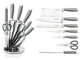 Набор металлических ножей на подставке Royalty Line RL-KSS700N