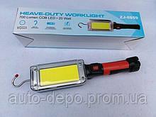 Переноска светильник на COB диодах аккумуляторная