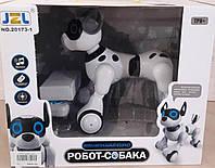 Собака-робот на радіоуправлінні інтерактивний 20173-1