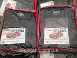 Авточохли на Toyota Auris 2007-2009 hatchback, фото 6