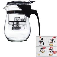 Заварочный чайник с системой слива Гунфу 1000 мл. (заварник 330 мл.)