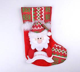 Рождественский сапог Дед Мороз